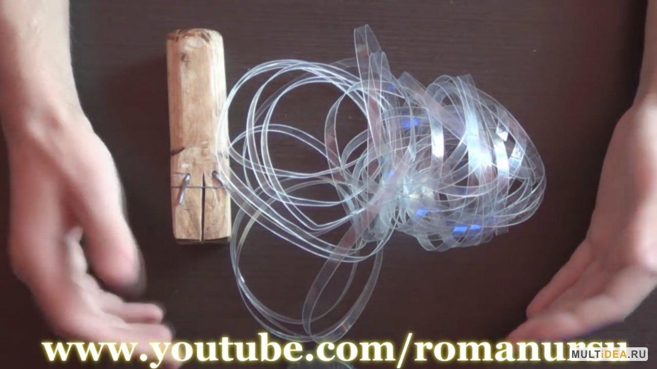 Верёвка из пластиковой бутылки своими руками