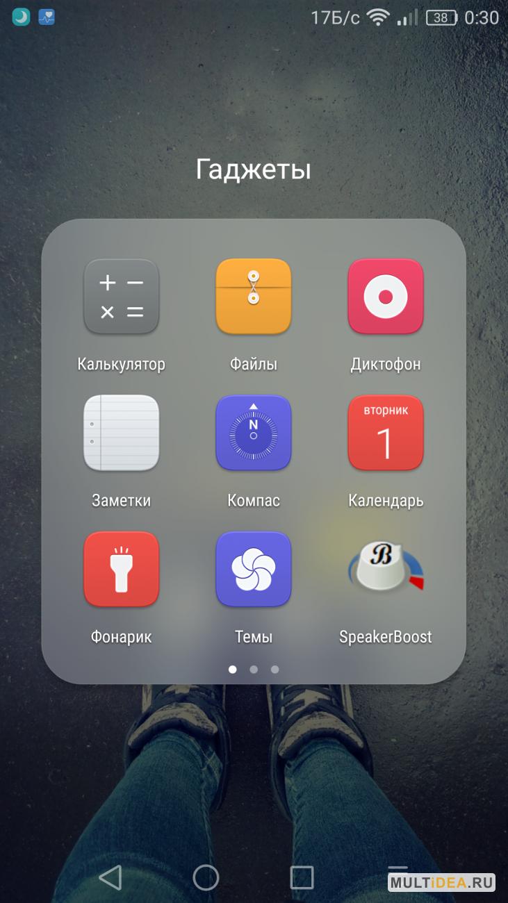 Приложения в Google Play – QR BARCODE SCANNER