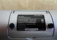 Бюджетная портативная аудиосистема Supra PAS-6255