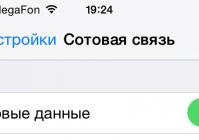 Мобильный интернет на даче - как выбрать оператора
