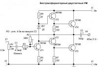 Двухтактный усилитель звука на германиевых транзисторах