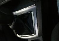 Обновление панели кпп форд фокус 2