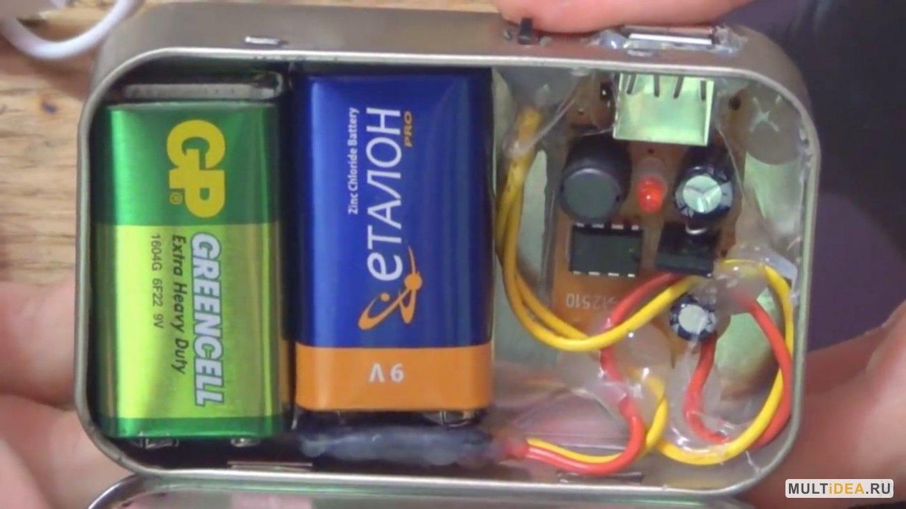 Переносное зарядное устройство своими руками фото 382