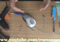 Вибрирующая мышка для игр своими руками