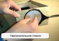 Как сделать простой кинопроектор в домашних условиях