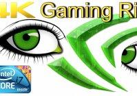 4K игровой компьютер за 1800 $ - 2015