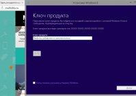 Переустановить Windows 8 ключем присланным при покупке