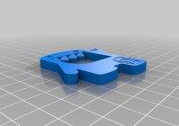 Брелок Domo kun (Домо кун) - модель для 3D принтера