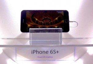 iPhone с новой PowerVR и новой графической архитектурой