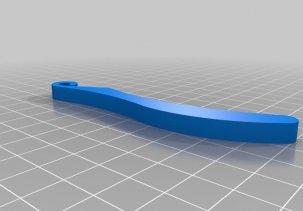 Планер 3D модель