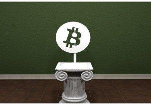 Монета Bitcoin (Биткоин) - 3D модель