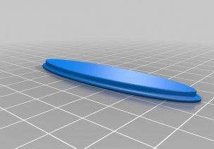 Рогатка 3D модель