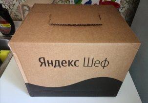 Яндекс шеф отзыв